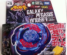 Takara Tomy Beyblade BB-70 Galaxy Pegasis W105R2F US Seller