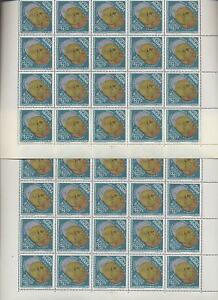PANAMA 1964 WINTER OLYMPICS 1/2c...in MINT BLOCKS
