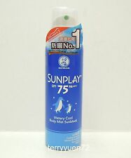 Mentholatum Sunplay Watery Cool Sunblock Spray SPF75