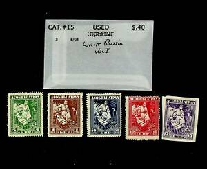 WHITE RUSSIA BELARUS 5v PERF+ IMPERF MNH STAMPS #15