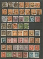 CHINA 1932 ONWARDS- MARTYRS OF THE REVOLUTION LOT.  CANCEL/OVERPRINT/ MINT