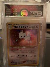 Pokemon Vintage Light Togetic 2001 Neo Destiny Japanese Holo Mint 9.5