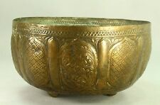 ! Antique 19th c. Islamic Persian Hand Chased Footed Copper Bowl Sahan Silvered