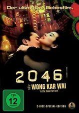 2046 [Special Edition] [2 DVDs] von Wong Kar Wai | DVD | Zustand sehr gut