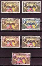 Ecuador   Scott #C67-73   Unused