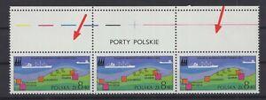 POLAND, POLSKA STAMPS, 1976 Fi. 2335 WITH ERROR **