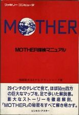 EarthBound MOTHER expedition manual book / NES