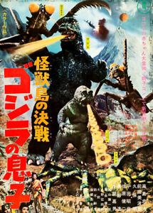 Son Of Godzilla 1967 Japanese Movie Poster