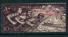 Egypt Army Paratroopers in 1956 Arab-Israeli War Suez Crisis Evacuation Day MNH