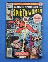 Marvel Spotlight # 32 First 1st Appearance Of Spider-Woman from 1977! HOT comic!