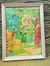 Antique Old Ravi Varma Sign Hindu God Ram wooden glass frame Litho Print India