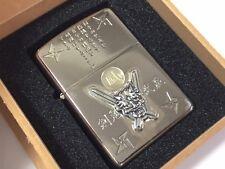 ZIPPO Limited Edition Sword Demon Musashi Lighter (Demon-Badge Sterling Silver)