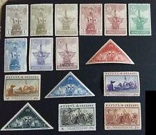 Conjunto sellos España Descubrimiento America1930 // Set Stamps Spain Americ1930
