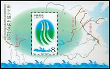China Stamp 2003-22M the Start of the South to North Water Transfer Project S/S