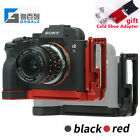 GABALE QR L Plate Bracket Camera Grip Camera Holder for Sony A7R4a A7R4 A9II