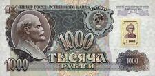 Transnistrien/ Transnistria 1000 Rubel (1994/1992) Pick 13