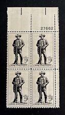 US Stamps, Scott #1242 5c 1964 Plate Block of Sam Houston XF M/NH. Fresh