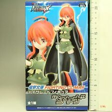 Shakugan no Shana High Grade Figure Fighting Climax Anime SEGA