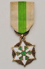 Syrie: Ordre du Mérite Syrien, insigne de 1ere classe en vermeil