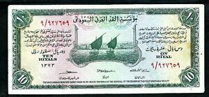 Saudi Arabia (P4) 10 Riyals 1954 aVF