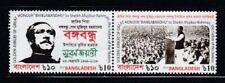 "BANGLADESH Golden Jubilee of Great Honour ""Bangabandhu"" MNH set"