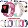 Fitbit Versa Silicone Sports Watch Band Breathable Replacement Wristband Lite 2