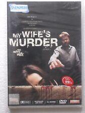 MY WIFE'S MURDER Anil kapoor Sichitra DVD Hindi movie bollywood India