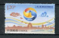 China 2017 MNH BRF Belt & Road Forum Intl Cooperation 1v Set Silk Stamp Stamps