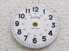 EXCELLENT DIAL for OLD RUSSIAN MENS WATCH VOSTOK SIGNAL ALARM BUZZING & VIBRATES