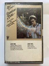 STEVE DOUGLAS RAINBOW SUITE CASSETTE OG 1981 SPACE JAZZ RARE VG