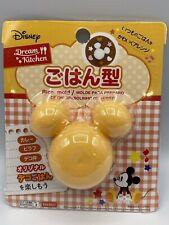 *New* Disney Daiso Mickey Mouse Rice Mold Kitchen Food Decoration