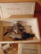 MDS 10 KRU2U-S 10cc boat model r/c engine russian KP2YC  .61 MAC nitro marine