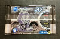 Pokemon Onix Pocket Monsters Card Choco Ball Meiji Promo Japanese Sealed