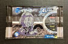Pokemon Onix Pocket Monsters Card Choco Ball Meiji Promo Japanese Sealed