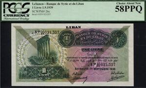 TT PK 26c 1939 LEBANON 1 LIVRE LIBAN FULLY ORIGINAL PCGS 58 PPQ CHOICE ABOUT NEW