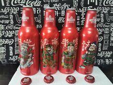 Rare China Tsingtao Beer or vanke Aluminum bottle empty of 4