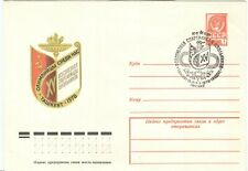 Russia Olympische Spiele Olympic Games 1980 stationery with cancel Spartakiade