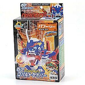 Toy Cobalt Saber 67 Battle B-Daman Zero 2 system Takara Tomy Japan