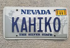 2003 Nevada Auto Vehicle LICENSE PLATE The Silver State KAHIKO