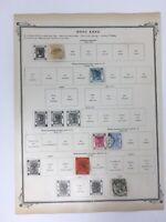 Hong Kong Stamp Album Page 1862 - 1896 Mounted Hinged 6 Stamps