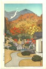 Yoshida Toshi - #015403 Autumn in Hakone Museum - Japanese Woodblock Print