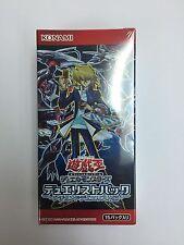 Yugioh Japanese DP18-JP Duelist Pack: Legend Duelist Booster Factory Sealed Box