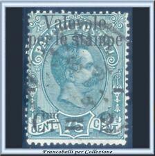 1890 Italia Regno Valevole stampe 2 su 75 cent. verde n. 53 Usato