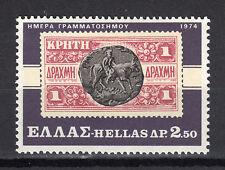 GREECE 1974 STAMP DAY (European Theme) MNH