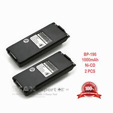 2 BP-195 BP-196 Battery ft ICOM IC-A4E IC-F3S IC-F4S IC-F4TR IC-T2A IC-T2E Radio