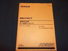CAT CATERPILLAR 304 CR EXCAVATOR PARTS BOOK MANUAL S/N BTN00001-UP