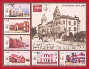 [081] India Miniature Sheet Postal Heritage Building Architecture 2010 MNH