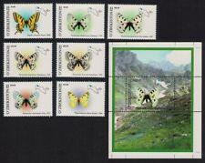 Uzbekistan Butterflies 7v+MS 2006 ** MNH SG#524-MS531 MI#628-634+ Block 43