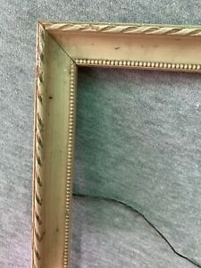 """Vintage Wood  Picture Frame Fits  8 1/2"""" X 11"""" Overall  9 1/2"""" X 12"""""""