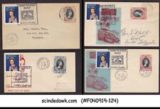 1953 Qeii Coronation Fdc 4 Diff. Countries Wh Canada Philatelic Agency Cancl.